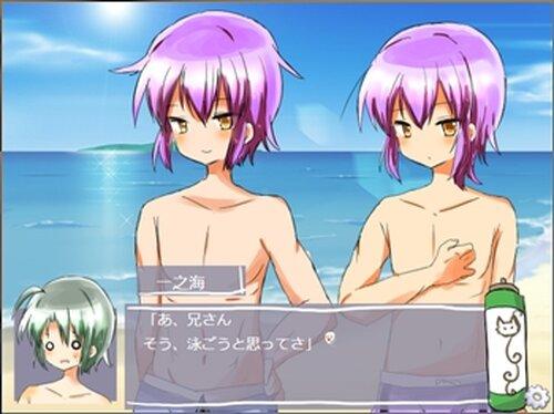 双子と妖怪と…? Game Screen Shot5
