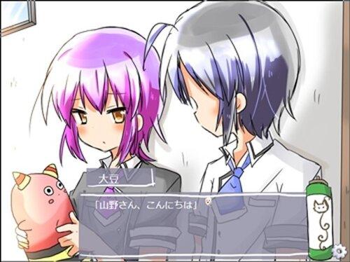双子と妖怪と…? Game Screen Shots