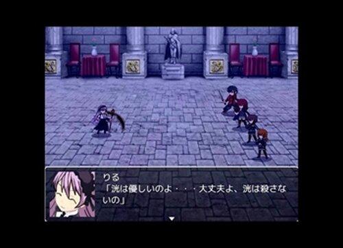 怪異事件ファイル~最終章~ Game Screen Shot3