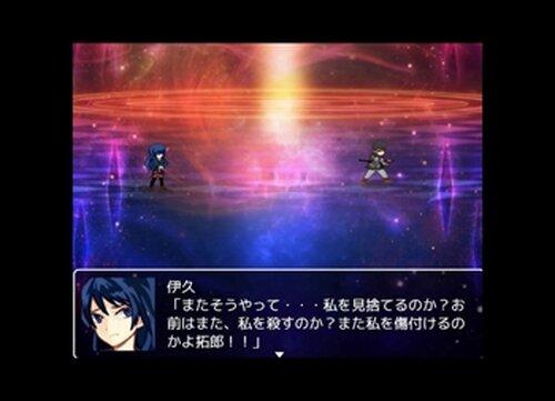 怪異事件ファイル~最終章~ Game Screen Shot4
