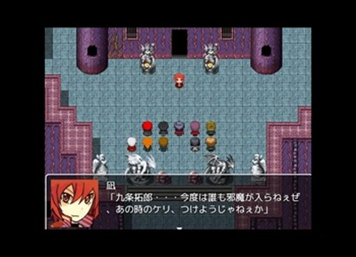 怪異事件ファイル~最終章~ Game Screen Shot5