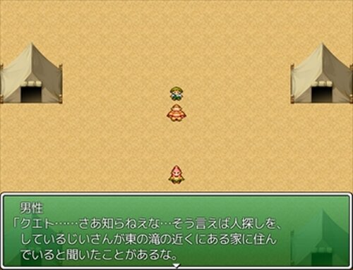 マモックス Game Screen Shot3