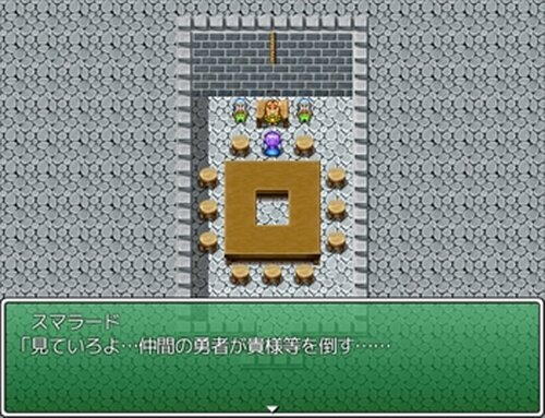 マモックス Game Screen Shot4