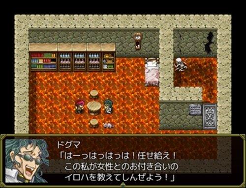 CHARM STORY ~魅惑薬騒動記~ Game Screen Shot2