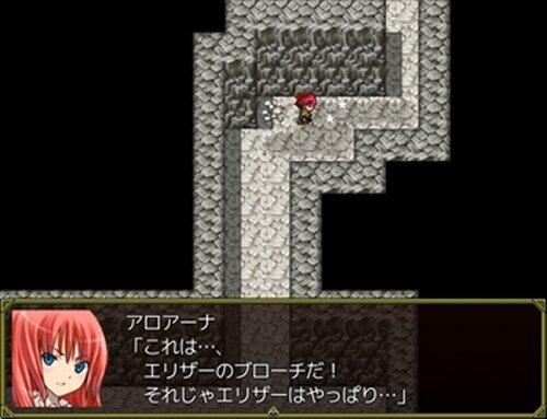 CHARM STORY ~魅惑薬騒動記~ Game Screen Shot3