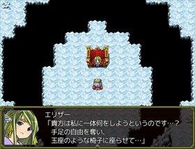 CHARM STORY ~魅惑薬騒動記~ Game Screen Shot4