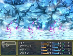 CHARM STORY ~魅惑薬騒動記~ Game Screen Shot5