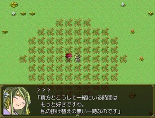 CHARM STORY ~魅惑薬騒動記~ Game Screen Shots