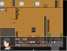 超 青 春 物 語 Game Screen Shot2