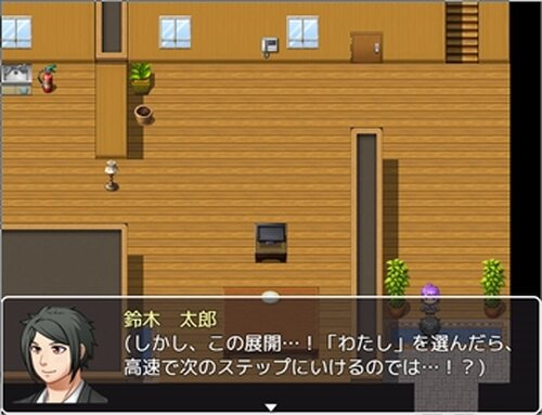 超 青 春 物 語 Game Screen Shot2