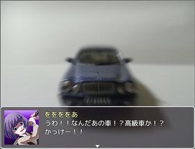 超 青 春 物 語 Game Screen Shot3