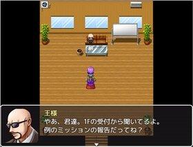 超 青 春 物 語 Game Screen Shot5