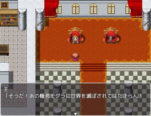 ハロルドの冒険第1話 大魔王モリトの野望 Game Screen Shot
