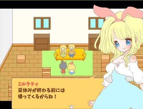 きらきら星の道しるべ Game Screen Shot1