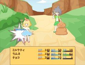 きらきら星の道しるべ Game Screen Shot2