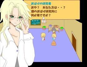 きらきら星の道しるべ Game Screen Shot5