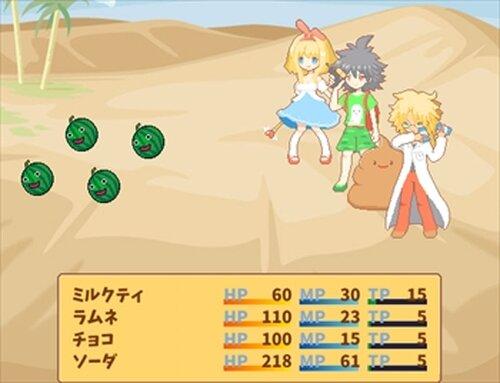 きらきら星の道しるべ Game Screen Shots