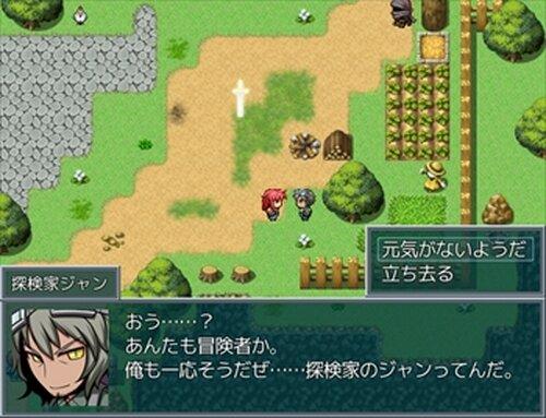 Liberty Step Game Screen Shot3