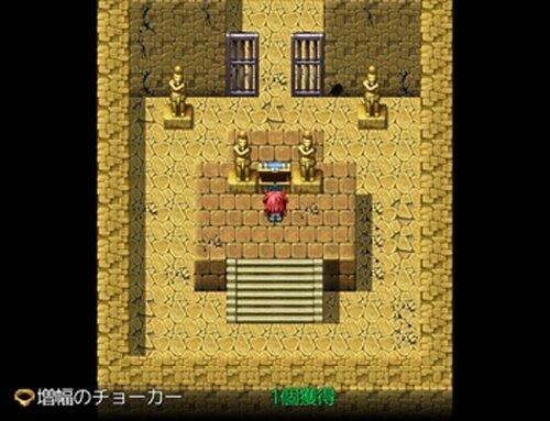 Liberty Step Game Screen Shot5