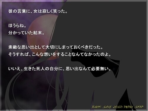 魔女の夢 Game Screen Shot5
