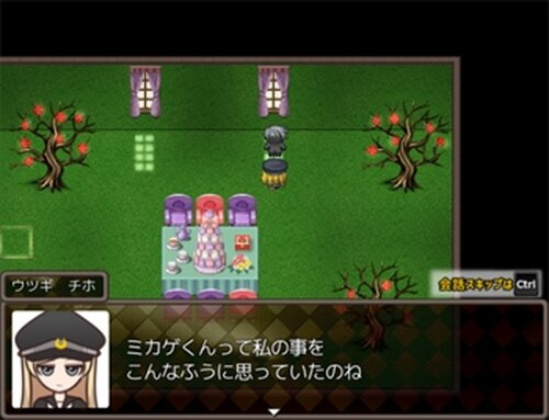 迷☆探偵の助手〜2016〜 Game Screen Shot2