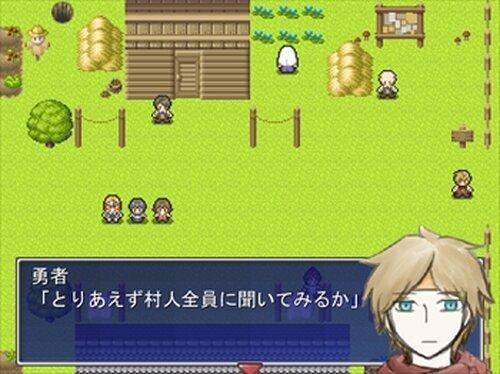 魔王を倒せ! Game Screen Shot3