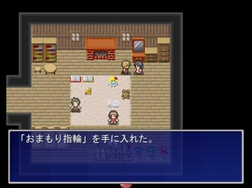 魔王を倒せ! Game Screen Shot4