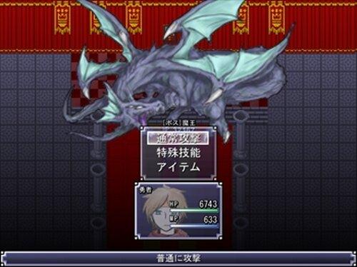 魔王を倒せ! Game Screen Shot5
