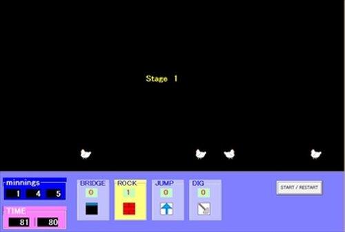 みにんぐす Game Screen Shot3