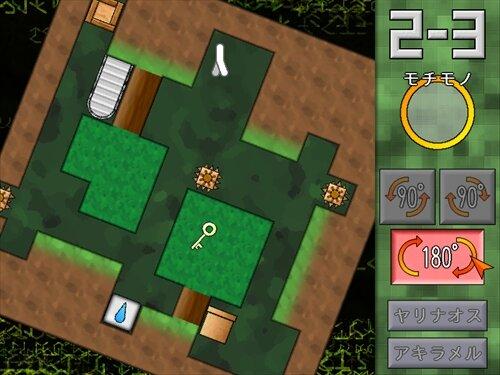 RotationRoom Game Screen Shot1
