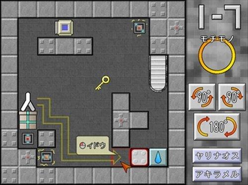 RotationRoom Game Screen Shot2
