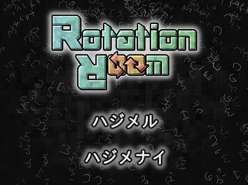 RotationRoom Game Screen Shot3