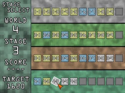 RotationRoom Game Screen Shot4