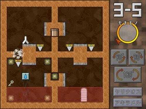 RotationRoom Game Screen Shot5