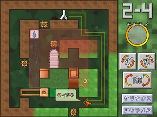 RotationRoom Game Screen Shots