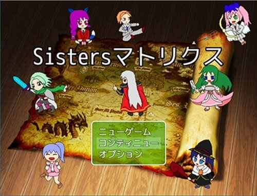 Sistersマトリクス Game Screen Shot2