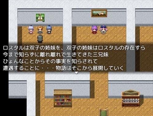 Sistersマトリクス Game Screen Shot4