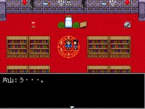 遥かなる国~第一章~ Game Screen Shots