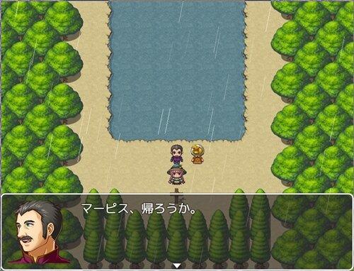 マーピスの願い Game Screen Shot1