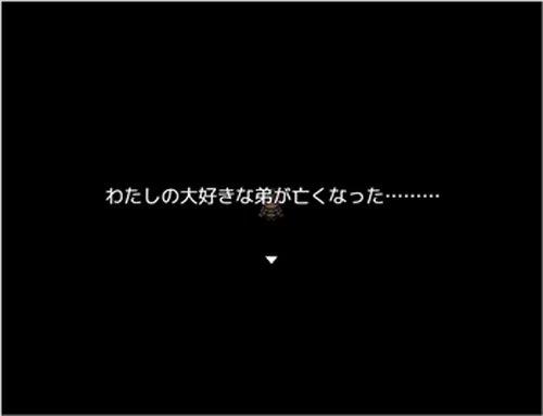 マーピスの願い Game Screen Shot2