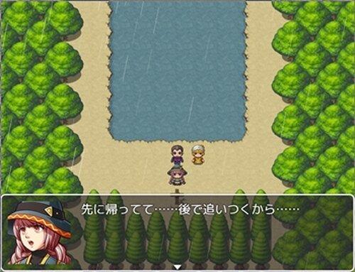 マーピスの願い Game Screen Shots
