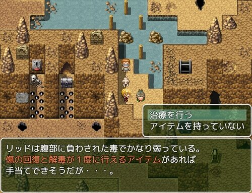-Scavenger体験版- ver1.25 【DL版】 Game Screen Shot1