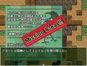 -Scavenger体験版- ver1.25 【DL版】 Game Screen Shot5
