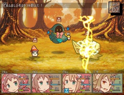 三つ子赤ずきんとふしぎの森 Game Screen Shot