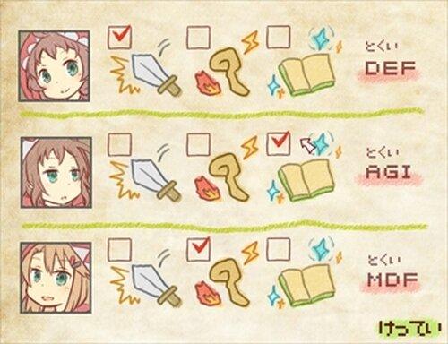 三つ子赤ずきんとふしぎの森 Game Screen Shot3