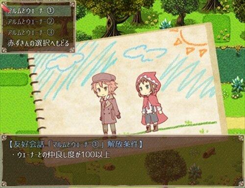 三つ子赤ずきんとふしぎの森 Game Screen Shot4