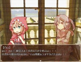 三つ子赤ずきんとふしぎの森 Game Screen Shot5