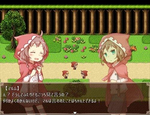 三つ子赤ずきんとふしぎの森 Game Screen Shots
