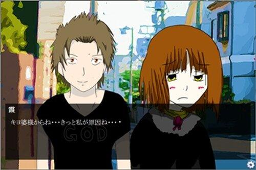 月狂わせの夜 Game Screen Shot4