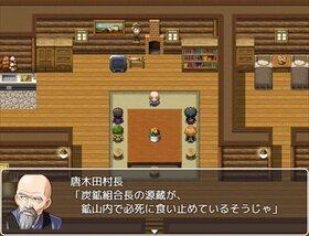 漁師の親父とその息子 Game Screen Shot2